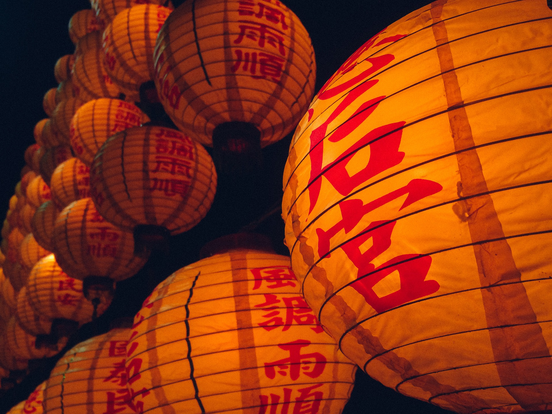 Things We Should Know About Chinese New Year